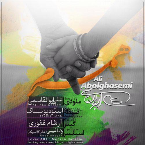 دانلود آهنگ جدید علی ابوالقاسمی به نام همسرم