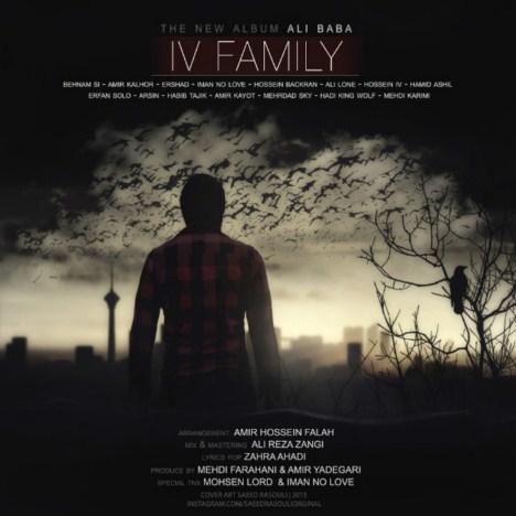 دانلود آلبوم جدید علی بابا به نام خانواده IV