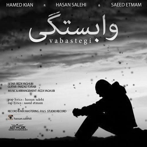 دانلود آهنگ جدید حامد کیان و حسن صالحی و سعید اتمام به نام وابستگی