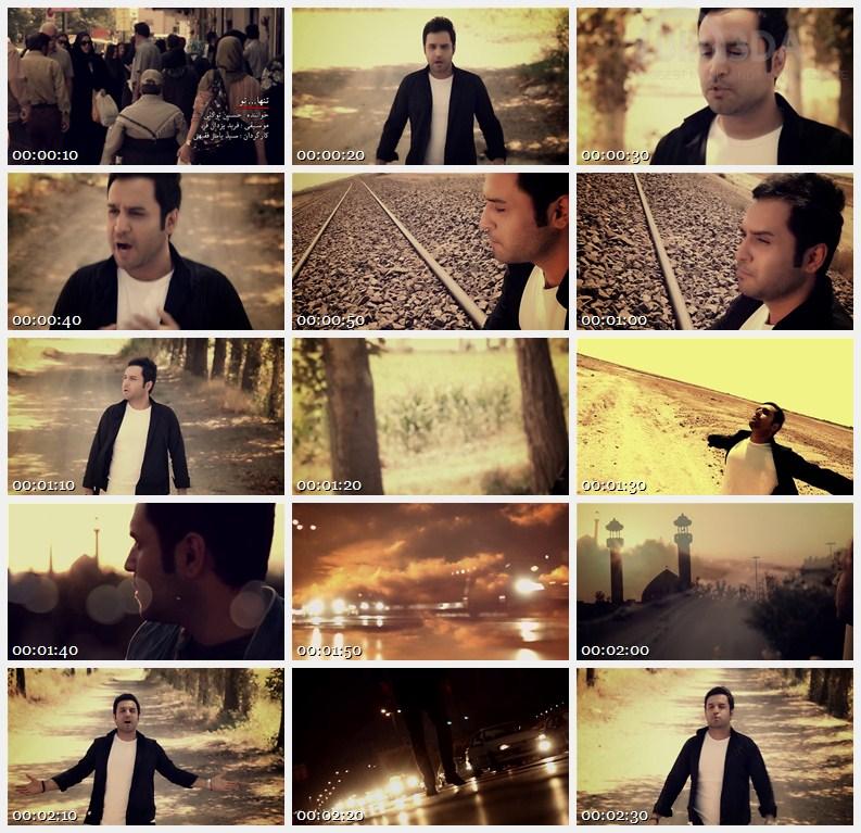 دانلود موزیک ویدئو جدید حسین توکلی به نام تنها تو