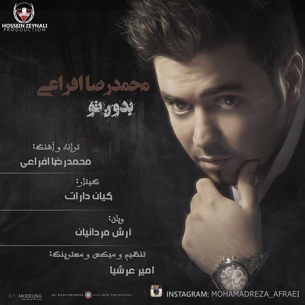 دانلود آهنگ جدید محمدرضا افراعی به نام بدون تو