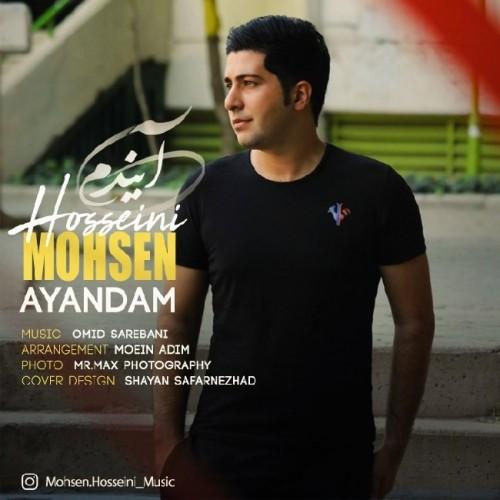 دانلود آهنگ جدید محسن حسینی به نام آیندم