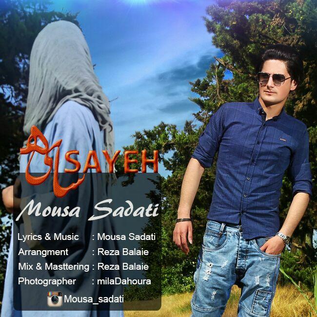 دانلود آهنگ جدید موسی ساداتی به نام سایه
