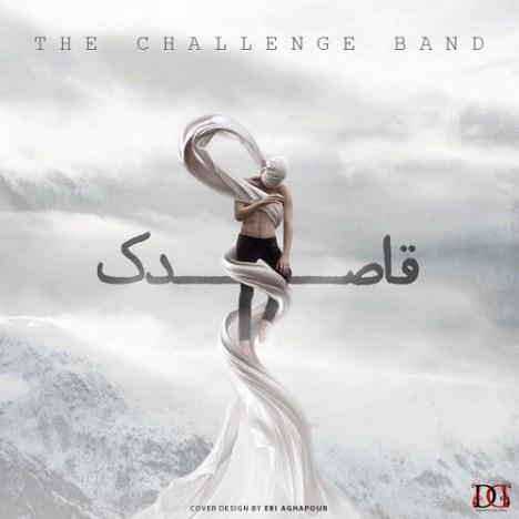 دانلود آهنگ جدید The Challenge Band به نام قاصدک