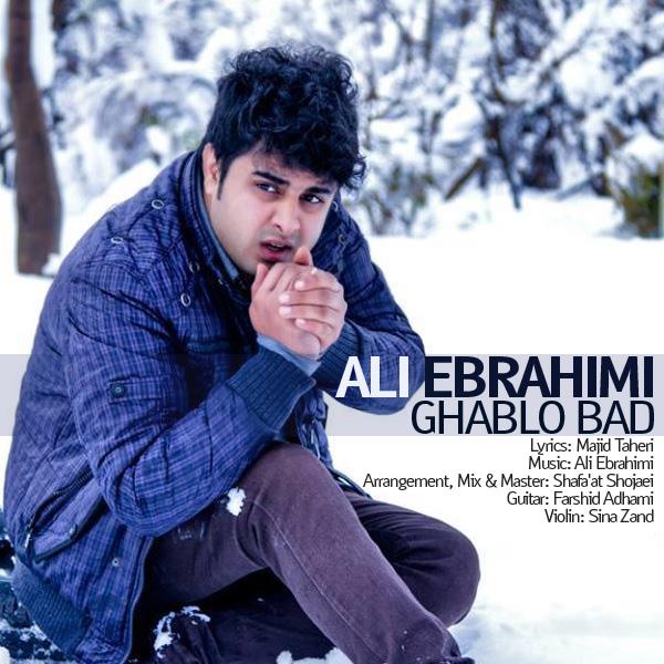 دانلود آهنگ جدید علی ابراهیمی به نام قبل و بعد