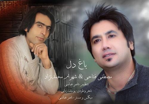 دانلود آهنگ جدید مصطفی فتاحی و شهرام محمد نژاد به نام باغ دل