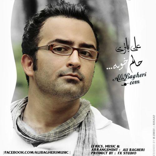 دانلود آهنگ جدید علی باقری به نام حالم خوبه
