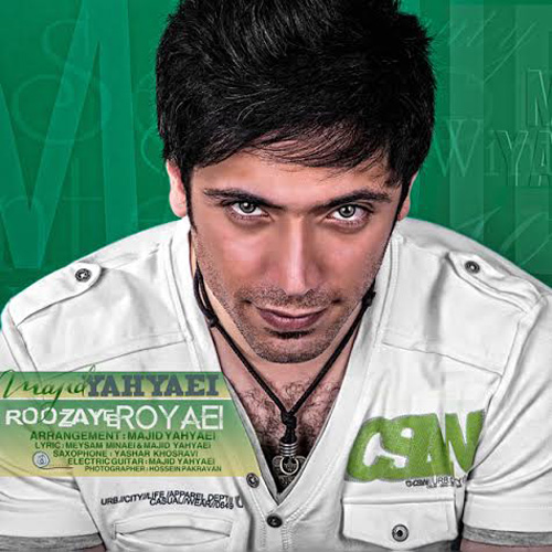 دانلود آهنگ جدید مجید یحیایی به نام روزای رویایی