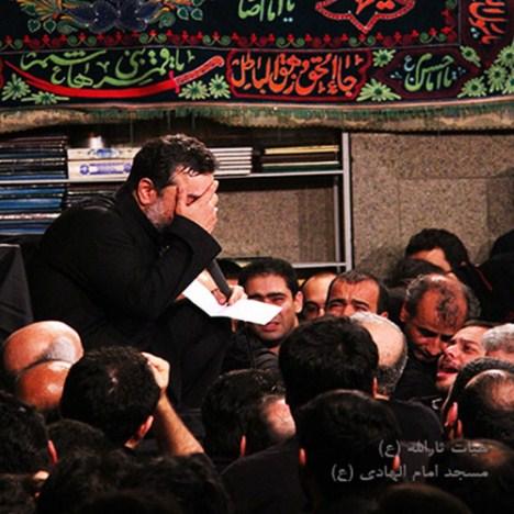 دانلود مراسم شب دوم محرم ۹۳ حاج محمود کریمی هیئت رایت العباس (ع)