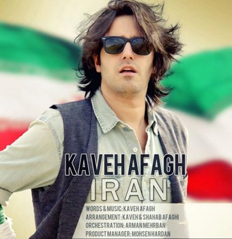 دانلود آهنگ جدید کاوه آفاق به نام ایران