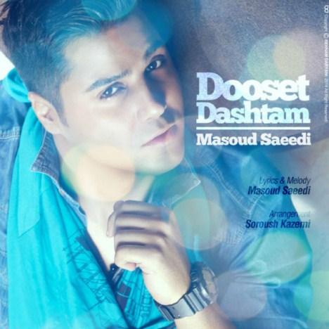 دانلود آهنگ جدید مسعود سعیدی به نام دوست داشتم