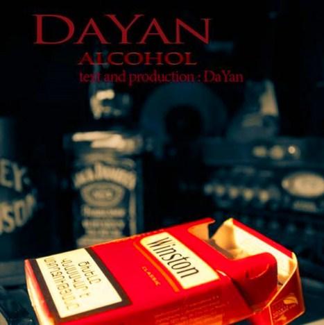 دانلود آهنگ جدید دایان به نام الکل