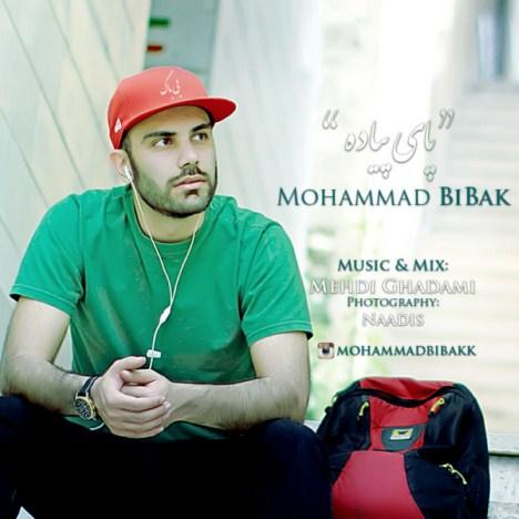 دانلود آهنگ جدید محمد بیباک به نام پای پیاده