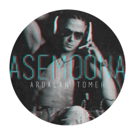 دانلود آهنگ جدید اردلان طعمه به نام آسمونا