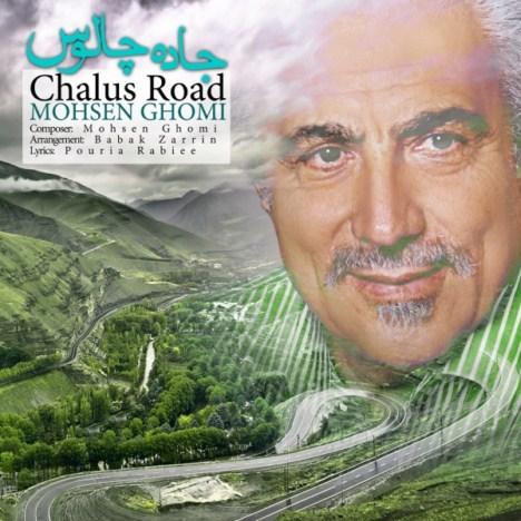 دانلود آهنگ جدید محسن قمی به نام جاده چالوس