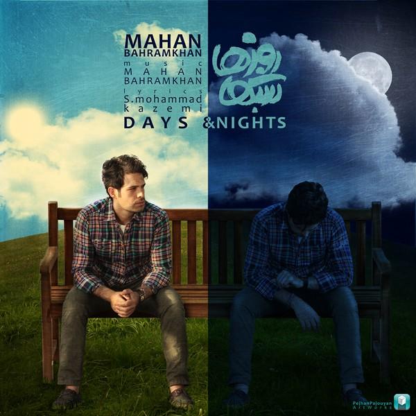دانلود آهنگ جدید ماهان بهرام خان به نام روزها شب ها