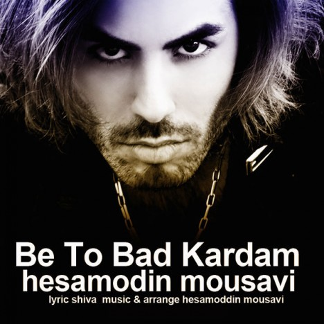 دانلود آهنگ جدید حسام الدین موسوی به نام به تو بد کردم