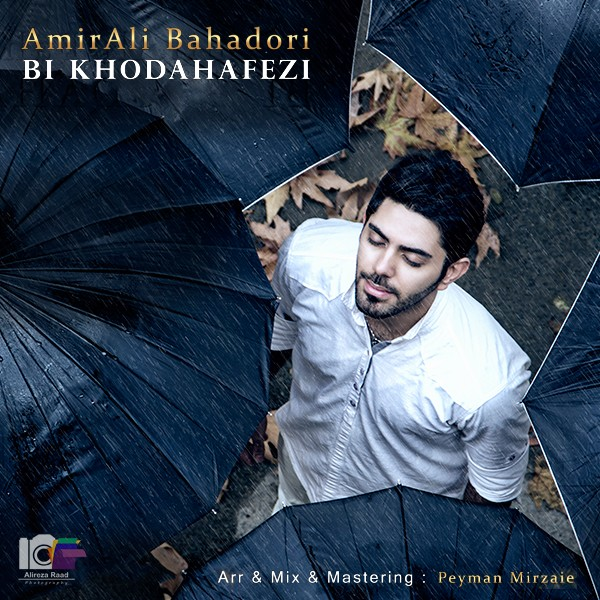 دانلود آهنگ جدید امیر علی بهادری به نام بی خداحافظی