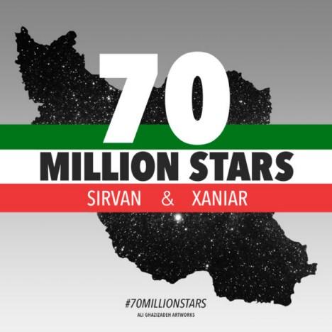 دانلود آهنگ جدید زانیار و سیروان خسروی به نام هفتاد میلیون ستاره