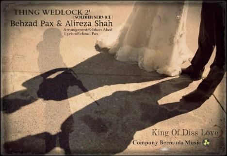 دانلود آهنگ جدید بهزاد پکس و علیرضا شاه به نام لباس خیانت 2