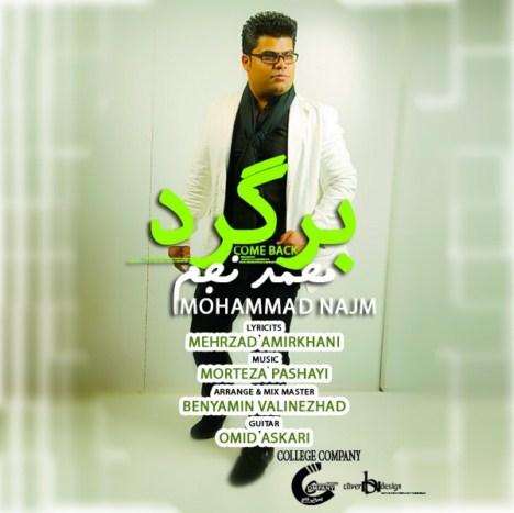 دانلود آهنگ جدید محمد نجم به نام برگرد