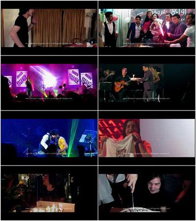 دانلود ویدئو جدید جشن تولد محسن یگانه در کنسرت ۲۲ اردیبهشت