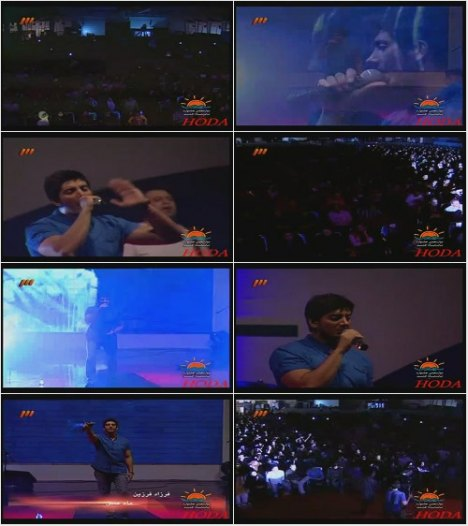 دانلود اجرای زنده فرزاد فرزین در قشم