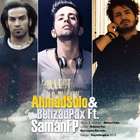 دانلود آهنگ جدید احمد سولو و بهزاد پکس با همراهی سامان اف پی به نام پیاده