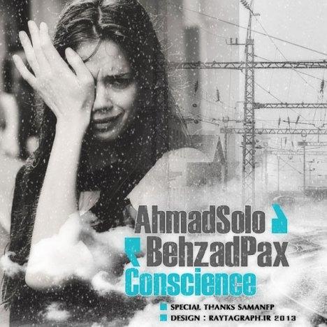 دانلود آهنگ جدید بهزاد پکس و احمد سولو به نام عذاب وجدان