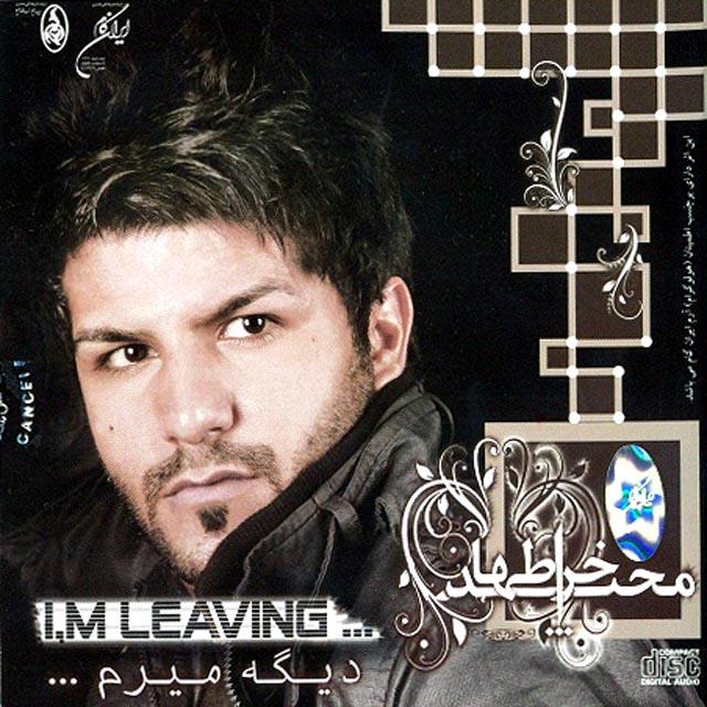 آلبوم مجید خراطها - دیگه میرم
