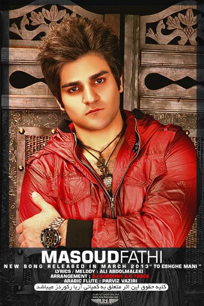 مسعود فتحی - تو عشق منی