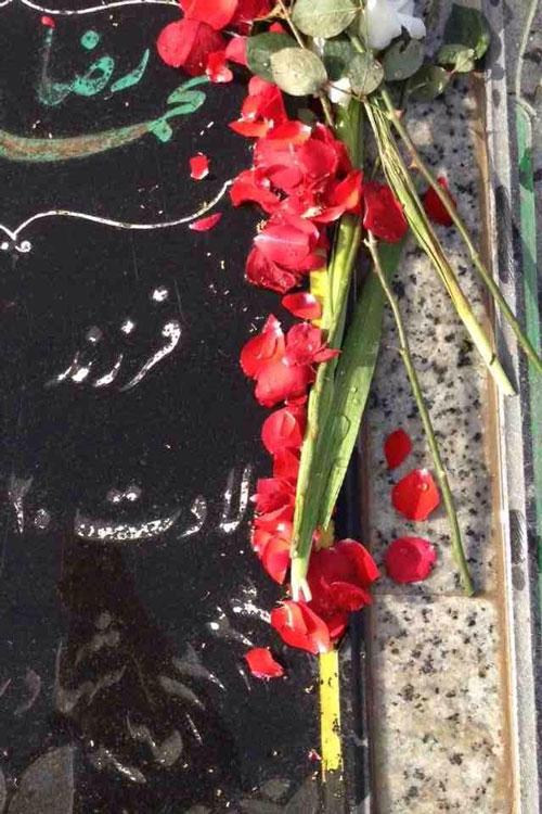 محسن یگانه - یه هفته به عید